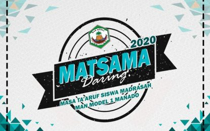 MEETING ID dan PASSWORD ZOOM untuk MATSAMA 2020
